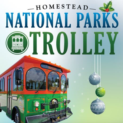 Holiday Trolley 2017